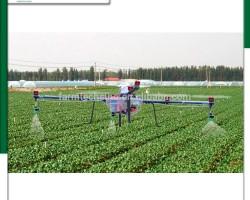 Agriculture GPS Intelligent Drone sprayer UAV aircraft