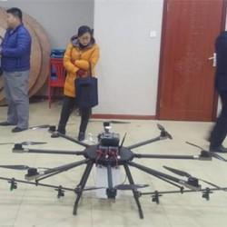 20L UAV Drone Crop Agriculture Drone Sprayer