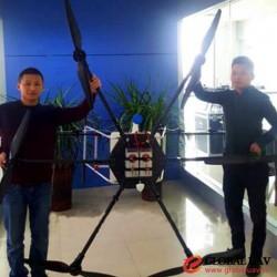 High quality pesticide drone agriculture sprayer