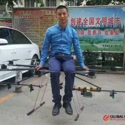 Professional Agricultural UAV drone crop sprayer 15L
