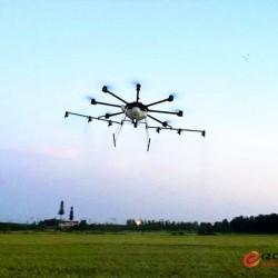 20L pesticide UAV drone agriculture sprayer
