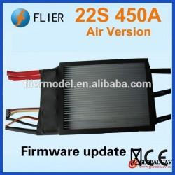 22S 450A HV brushless speed controller for UAV