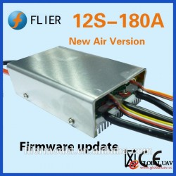 180A electronic brushless speed controller for UAV ESC