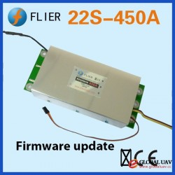 450A 22S speed brushless controller for Airplane/UAV