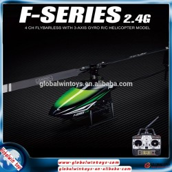Mini size airplane model radio control copter 3 axis gyro full proportional servo system 2.4g 4ch hi