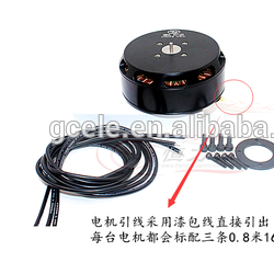 Hengliyuan Q series multi axis brushless motor Q9XL (8318) KV100 KV120 for Agricultural UAV for Farm