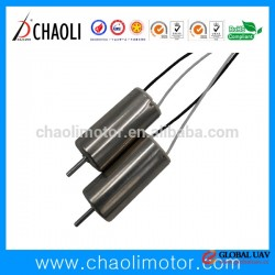7mm new electroplate small coreless motor CL-0716 with 1S battery for four axis aircraft-chaoli2016