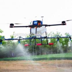SZM UAV ,Multi-rotors Plant Protection UAV,Drone Agricultural Sprayer