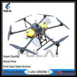 Intelligent drone UAV,drone professional carbon fiber frame agriculture sprayer