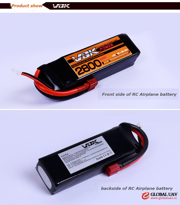 small Lipo battery 2800mAh 11.1V rechargeable ultra lithium polymer battery