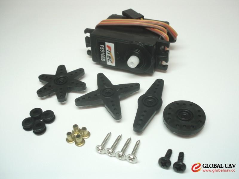FS5106B 6KG UAV Drone me<em></em>taL GEAR SERVO