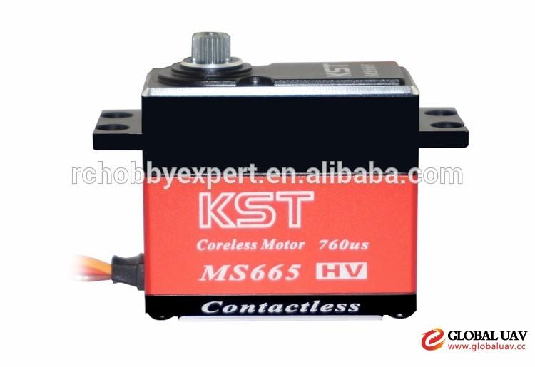 KST Servo MS665 UAV servos Fit for HLG