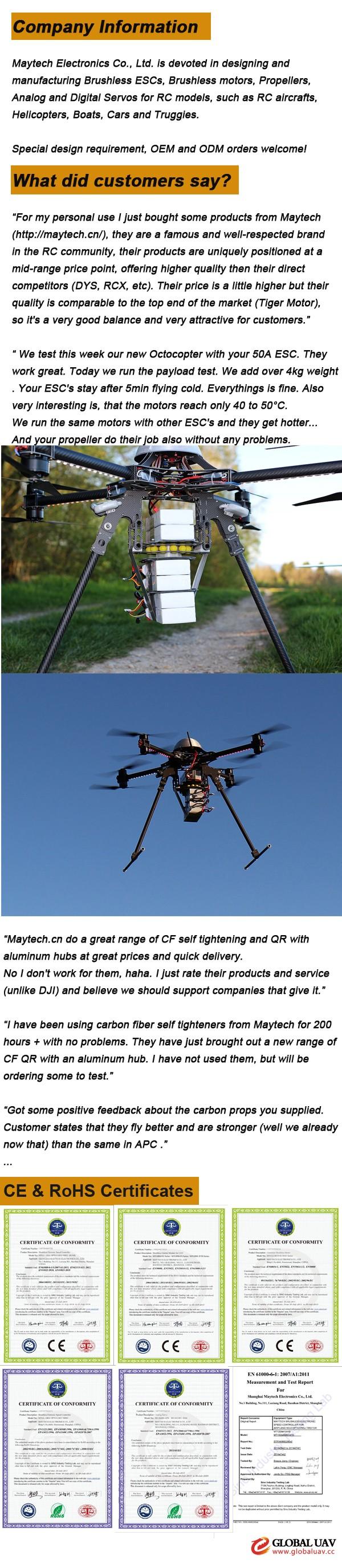 Maytech servo motor 2205S Drone Enigne for 250 UAV Quadcopter