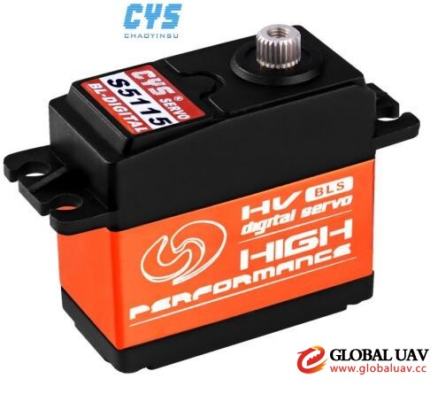 CYS BLS5115 UAV drone Digital servo motors