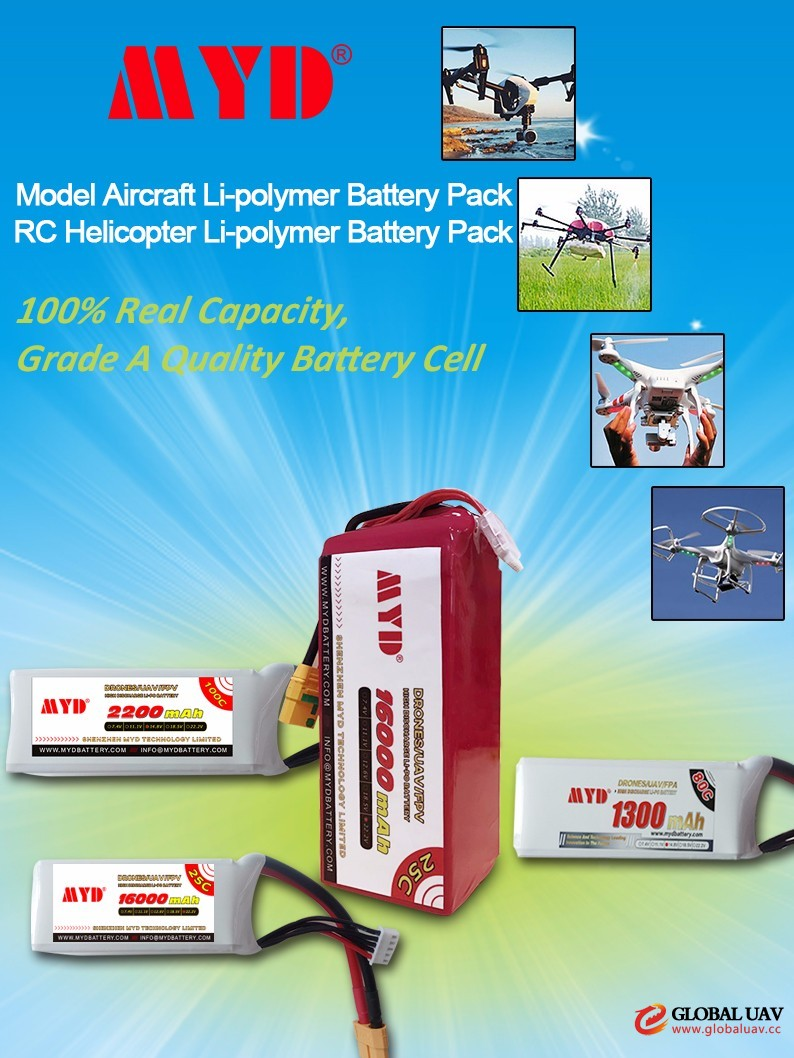 True capacity great power 22.2V 25C 6s lipo battery 16000mah for rc models aircraft quadcopter drone UAV