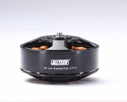 Factory direct selling low price drone motor