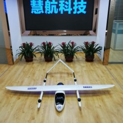 2018 new long range VTOL hybrid wing surveying drone