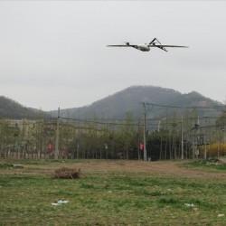 VTOL Hybrid Wing  Remote Sensing Survey Drone