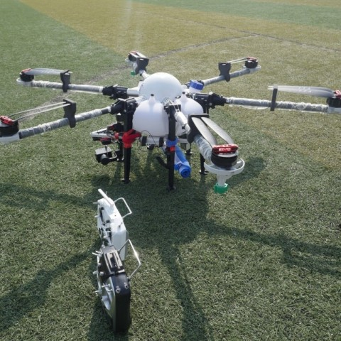 2018 new plant protection uav for pesticide spraying use