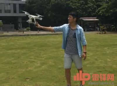 Flight Test of Mi's UAV: Drone Pushed Over Test Pilot