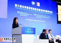 Sichuan Experience of JingDong's Three-level Air Logistics Network Layout