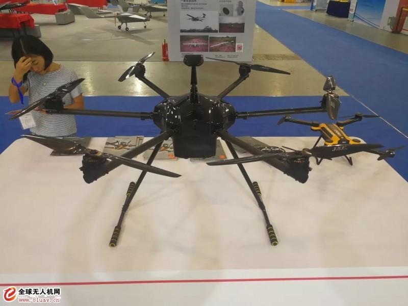 GDU drone