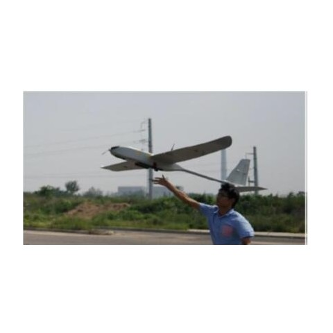 BG-5 Hand-launched UAV