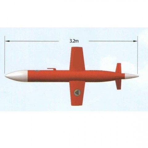 Subsonic Target Drone