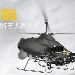 TD5 target drone helicopter