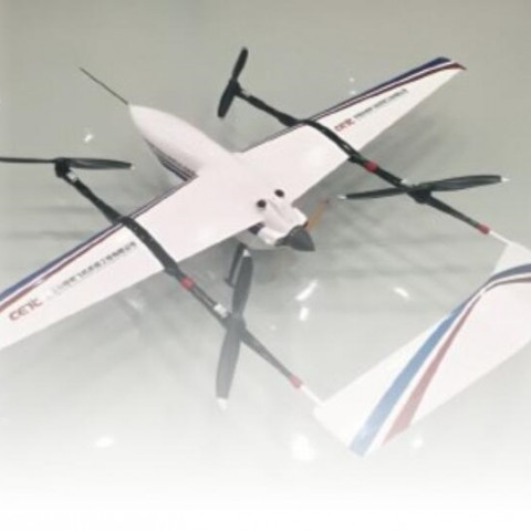 Chen Feng CSC-002 VTOL Fixed-Wing Drone