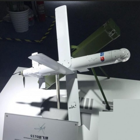 S570 Loitering Munition Weapon System