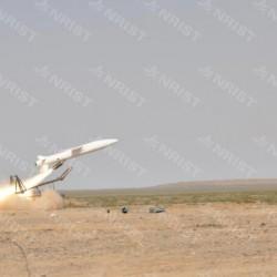 WF-DT-300 High Speed Target Drone