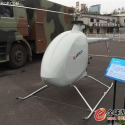 """""""Agile-Ⅲ"""" Unmanned Helicopter System(MJ-Ⅲ)"""