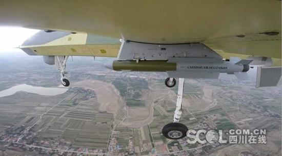 First Test Flight of the new Wing Loong II