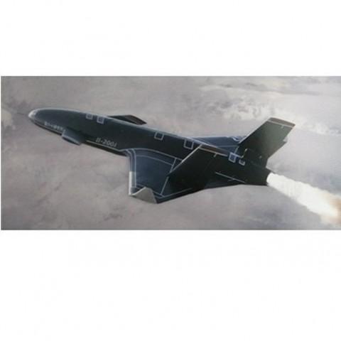 TD-F200J Stealth  Target Drone