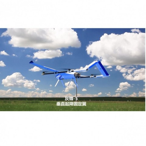 HF-5 medium and small Vertical Takeoff and Landing Fixed Wing UAV