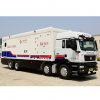 Mobile Hospital--Surgical Medical Vehicle 1