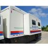 Mobile Medical--Health Examination Vehicle 2