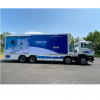 Mobile Medical--Mobile CT Vehicle